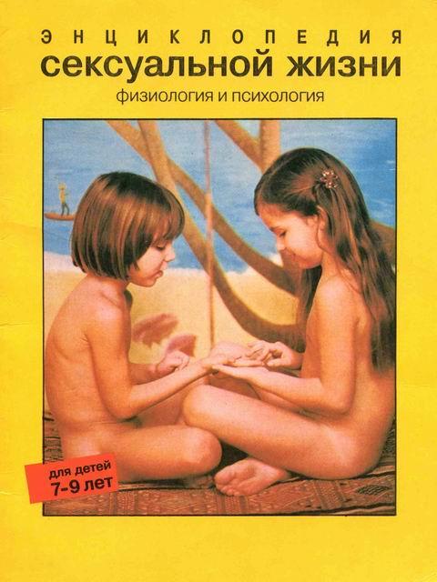 Сексуальные игры для мальчиков